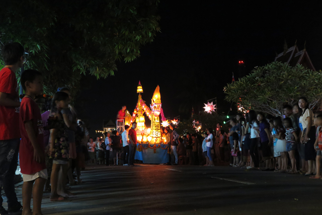 koriander-y-manta_LuangPrabang_OkPhansa09